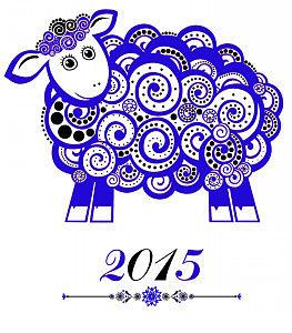 2015 год Синей деревянной овцы