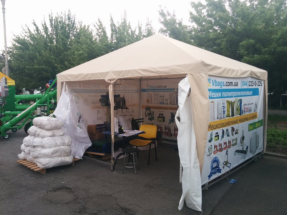 Кампания «ВИАЛ» на XXVI международной выставке «АГРО-2015»